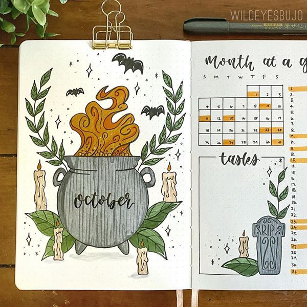 Cozy Halloween - Bullet Journal Cover Pages Ideas for October